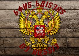 Bons Baisers de Russie (Gr)