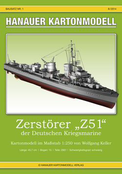 Bausatz Nr. 1,   Hanauer Kartonmodell  (8/2014)