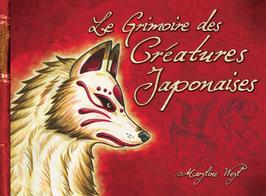 """""""le grimoire des créatures japonaises"""" livre fantastique"""