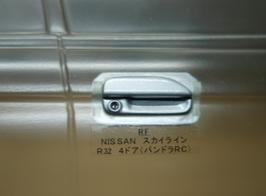Nissan Skykine r32 Doorhandles 4drs