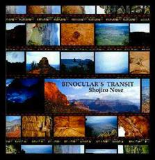 Binocular's Transit