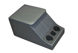 CUBBY BOX GRIGIO LAND ROVER DEFENDER  FXR-BMBA189AG