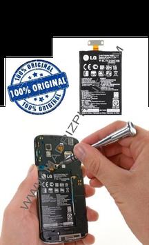 Sustitucion de BATERIA  LG NEXUS 4 E960 Calidad Original
