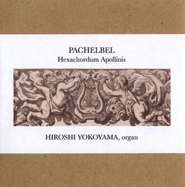 パッヘルベル《アポロンの六弦琴》全6曲