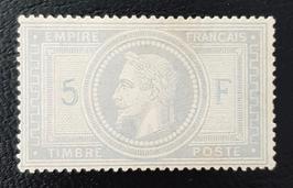 LOT #3 FRANCE timbre n°33 */(*) 5 francs violet gris signé + certificat