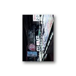 Tokyo Nightwalk