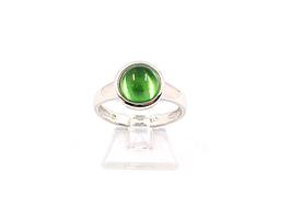 Karibischer Bernstein Ring