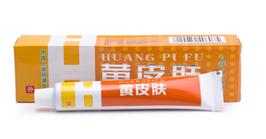 Huang Pi Fu creme voor huidaandoeningen