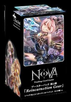 TCG「NOVA」第1弾 「Reincarnation Gear」