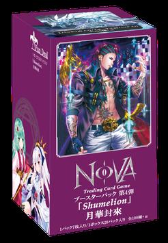 TCG「NOVA」第4弾 「Shumelion」 月華封來
