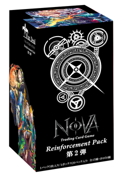 TCG「NOVA」エクストラブースター 「Reinforcement Pack 第2弾」