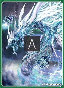 キャラクタースリーブ レギュラーサイズ 「ドラゴン エーリュシオン」