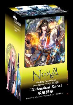 TCG「NOVA」第8弾 「Unleashed Race」威風昇華
