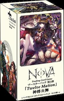 TCG「NOVA」第3弾 「Twelve Mation」 神将炎舞