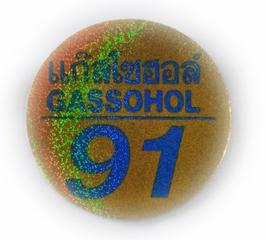 91 GASSOHOL  & タイ 文字  Gold & Light Blue (ゴールド & ライトブルー  ラメタイプ・丸型) アジアン ステッカー   1枚 【タイ雑貨 Thailand Sticker】