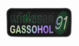 91 GASSOHOL  Black & Green (ブラック &グリーン ラメタイプ・四角) タイ アジアン ステッカー  1枚 【タイ雑貨 Thailand Sticker】
