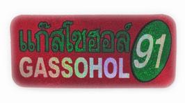 91 GASSOHOL  Red & Green (レッド&グリーン ラメタイプ・四角) タイ アジアン ステッカー  1枚 【タイ雑貨 Thailand Sticker】
