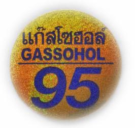 95 GASSOHOL  &タイ文字  Gold & Blue (ゴールド & ブルー  ラメタイプ・丸型)   アジアン ステッカー   1枚 【タイ雑貨 Thailand Sticker】