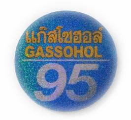 95 GASSOHOL  &タイ文字  Light Blue & Gold (ライトブルー & ゴールド  ラメタイプ・丸型)   アジアン ステッカー   1枚 【タイ雑貨 Thailand Sticker】