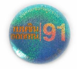 91 GASSOHOL & タイ 文字 Light Blue & Gold (ライトブルー & ゴールド ラメタイプ・丸型) type B アジアン ステッカー 1枚 【タイ雑貨 Thailand Sticker】