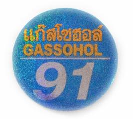 91 GASSOHOL  & タイ 文字  Light Blue & Gold (ライトブルー & ゴールド  ラメタイプ・丸型) アジアン ステッカー   1枚 【タイ雑貨 Thailand Sticker】