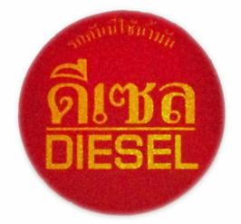 DIESEL &タイ文字  Red & Gold (レッド & ゴールド  ラメタイプ Mサイズ・丸型) アジアン ステッカー   1枚 【タイ雑貨 Thailand Sticker】