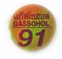 91 GASSOHOL  &タイ文字  Gold & Red (ゴールド & レッド  ラメタイプ・丸型) アジアン ステッカー   1枚 【タイ雑貨 Thailand Sticker】