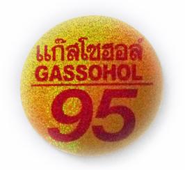 95 GASSOHOL  &タイ文字  Gold & Red (ゴールド & レッド  ラメタイプ・丸型)   アジアン ステッカー   1枚 【タイ雑貨 Thailand Sticker】