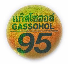 95 GASSOHOL  &タイ文字  Gold & Green (ゴールド & グリーン  ラメタイプ・丸型)   アジアン ステッカー   1枚 【タイ雑貨 Thailand Sticker】
