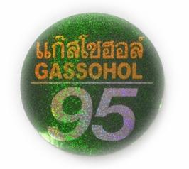 95 GASSOHOL  &タイ文字  Green & Gold (グリーン & ゴールド  ラメタイプ・丸型)   アジアン ステッカー   1枚 【タイ雑貨 Thailand Sticker】