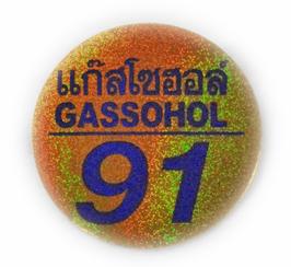 91 GASSOHOL  & タイ 文字  Gold & Blue (ゴールド & ブルー  ラメタイプ・丸型) アジアン ステッカー   1枚 【タイ雑貨 Thailand Sticker】