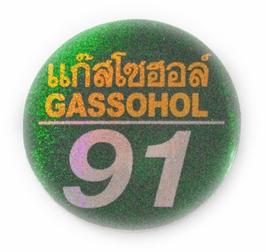 91 GASSOHOL  & タイ 文字  Green & Gold (グリーン & ゴールド  ラメタイプ・丸型) アジアン ステッカー   1枚 【タイ雑貨 Thailand Sticker】