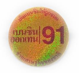 91  & タイ 文字  Gold & Red (ゴールド & レッド  ラメタイプ・丸型) type B アジアン ステッカー   1枚 【タイ雑貨 Thailand Sticker】