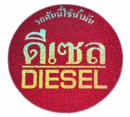 DIESEL &タイ文字  Red & Silver (レッド & シルバー  ラメタイプ Mサイズ・丸型) アジアン ステッカー 1枚 【タイ雑貨 Thailand Sticker】
