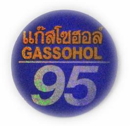 95 GASSOHOL  &タイ文字 Blue & Gold (ブルー & ゴールド  ラメタイプ・丸型)   アジアン ステッカー   1枚 【タイ雑貨 Thailand Sticker】