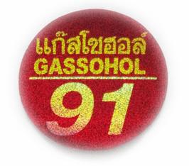 91 GASSOHOL  & タイ 文字  Red & Gold (レッド & ゴールド  ラメタイプ・丸型) アジアン ステッカー   1枚 【タイ雑貨 Thailand Sticker】