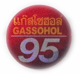 95 GASSOHOL  &タイ文字  Red & Gold (レッド & ゴールド  ラメタイプ・丸型)   アジアン ステッカー   1枚 【タイ雑貨 Thailand Sticker】
