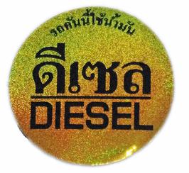 DIESEL &タイ文字  Black & Gold (ブラック & ゴールド  ラメタイプ Mサイズ・丸型) アジアン ステッカー   1枚 【タイ雑貨 Thailand Sticker】