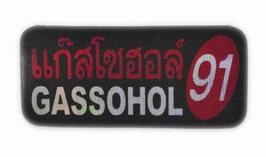 91 GASSOHOL  Black & Red (ブラック &レッド ラメタイプ・四角) タイ アジアン ステッカー  1枚 【タイ雑貨 Thailand Sticker】