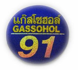 91 GASSOHOL  & タイ 文字  Blue & Gold (ブルー & ゴールド  ラメタイプ・丸型) アジアン ステッカー   1枚 【Thailand Sticker】