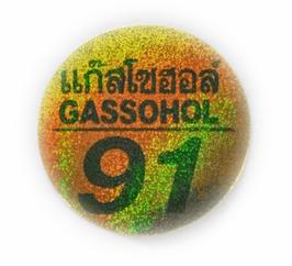 91 GASSOHOL  &タイ文字  Gold & Green (ゴールド & グリーン  ラメタイプ・丸型) アジアン ステッカー   1枚 【タイ雑貨 Thailand Sticker】