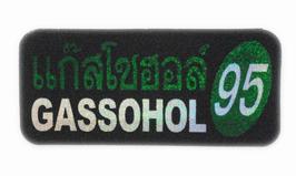 95 GASSOHOL  Black & Green (ブラック &グリーン ラメタイプ・四角) タイ アジアン ステッカー  1枚 【タイ雑貨 Thailand Sticker】