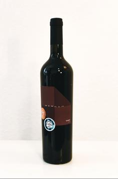 Mahrem Tannat |Rotwein trocken | 2011 und 2012