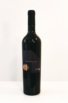 Mahrem Petit Verdot Rebo |Rotwein trocken | 2011 und 2012
