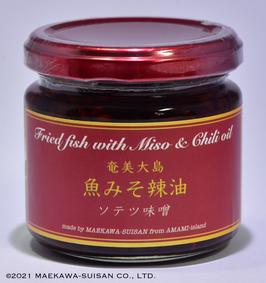 魚みそ辣油(ラー油)