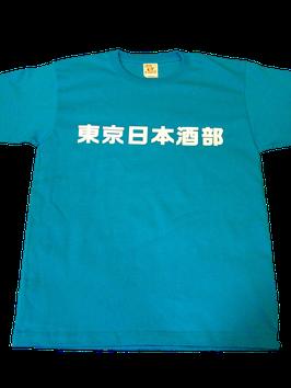魔法のTシャツ BY 東京日本酒部 RC1(Turquoise)