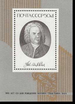 Block aus der Sowjetunion zum 300. Geburtstag von Johann Sebastian Bach, 1985