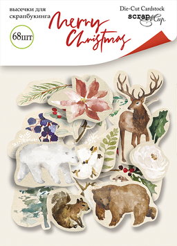 Kit Die cut Scrapmir Merry Christmas NEW