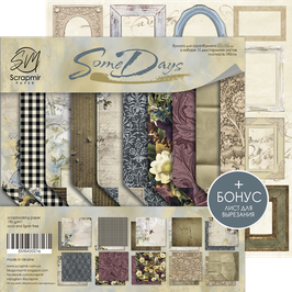 New Papel scrapbooking 20x20 cm Some days