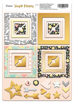 Chipboard marcos Simple Flowers NEW!